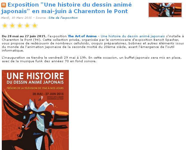 Histoire du dessin animé japonais