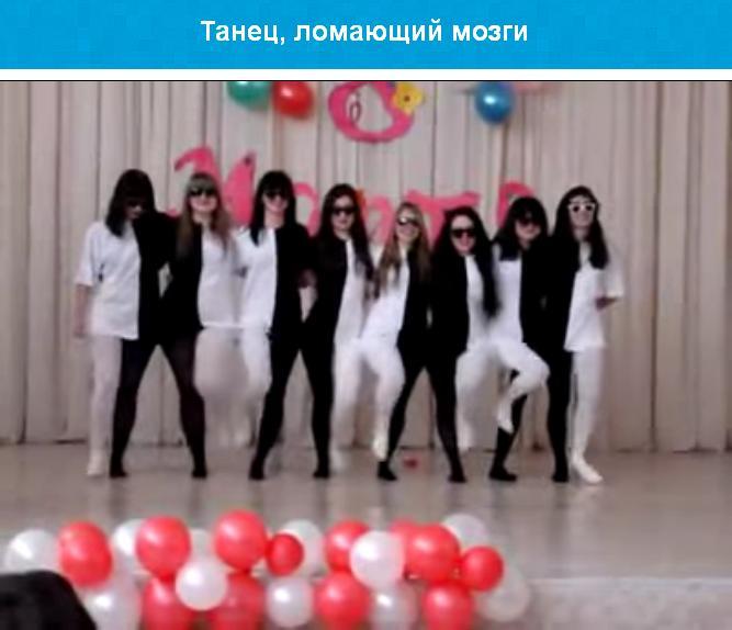 Danse URSS
